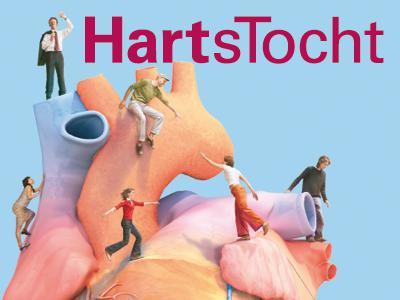 Visual van de tentoonstelling 'HartsTocht': mensen klimmen op een reusachtig menselijk hart