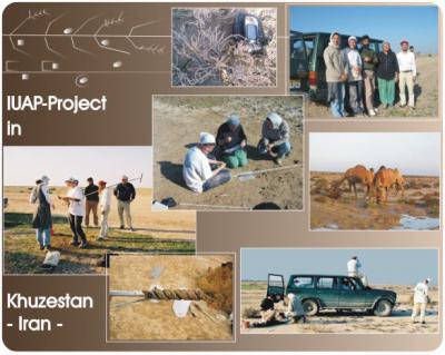 IUAP Project photographs