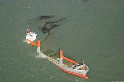 Epave Flinterstar et la pollution d'hydrocarbures (Photo UGMM - DO Nature - IRSNB)