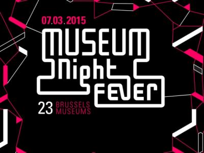Logo Museum Night Fever