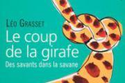 Le coup de la girafe